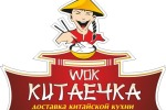 Открытие китаечка wok