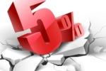 Накопительная скидка до 5%