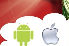 Мобильное приложение КИТАЕЧКА